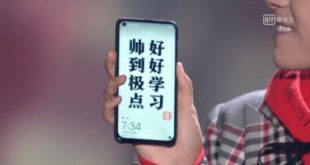 أبل تسعى لإطلاق هاتف آيفون بثقب فى الشاشة