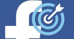 دراسة: عشرات التطبيقات ترسل بيانات المستخدمين إلى فيس بوك بدون موافقتهم