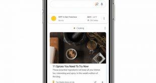 جوجل تضيف مزية Lens لتطبيق بحثها.. اعرف إزاى تستخدمها