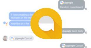جوجل تغلق تطبيق الدردشة ألو
