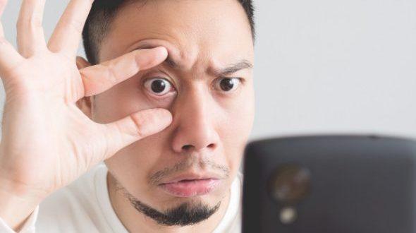 سبع ميزات في الآي-فون لتقليل إجهاد العين