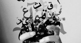 فى اليوم العالمى للغة العربية ..3 تطبيقات لإتقان قواعدها وأصولها