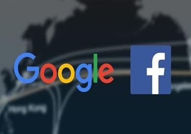ضرائب جديدة على فيس بوك وجوجل فى النمسا