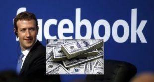 """8 كوارث شهدها """"فيس بوك"""" فى 2018.. أبرزهم: خسارة زوكربيرج 18 مليار دولار"""