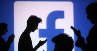 فيس بوك يطرح ميزة جديدة لمشاركة المحتوى مع الأصدقاء