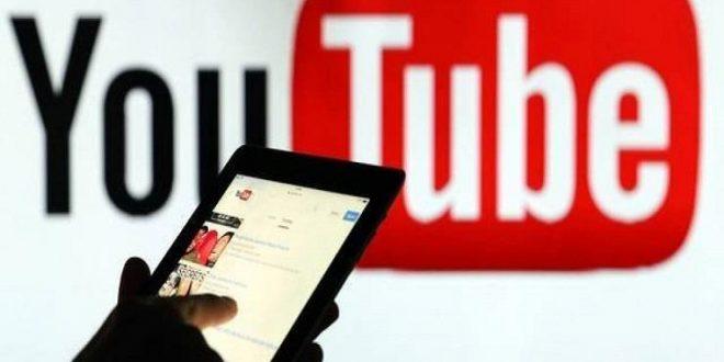 """لمستخدمي """"يوتيوب"""": حيلة سرية عند مشاهدة الفيديو قد لا تعرفونها"""