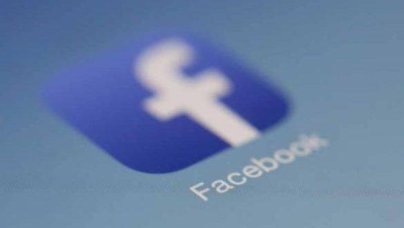 شراكة جديدة بين فيس بوك وإنتل.. تعرف على الهدف منها