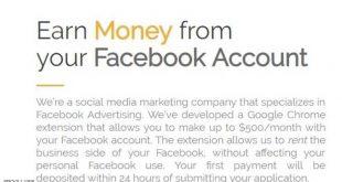 مستخدمون في فيسبوك يؤجرون حساباتهم.. والنتائج وخيمة