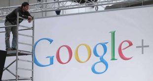 """جوجل تعلن خطوات """"إعدام"""" خدمتها """"الفاشلة""""!"""