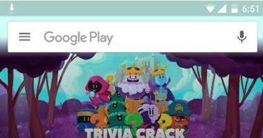 ميزة جديدة بمتجر جوجل تخبر المستخدم بمساحة التخزين المتبقية على هاتفه