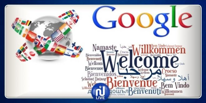 لا حاجة للتعليم الآن: غوغل يتيح لك التحدث بـ27 لغة