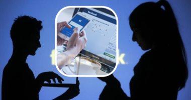 بالخطوات.. كيف تعثر على سجل فيديوهات شاهدتها على فيس بوك؟