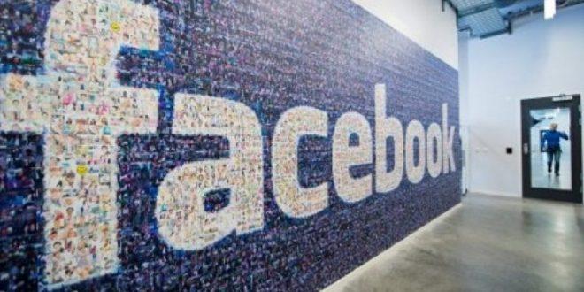 محللون: فيس بوك سيواجه مشاكل أكبر خلال عام 2019
