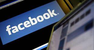 فيس بوك يطرح ميزة لإدارة المناقشات المجتمعية والتواصل مع الحكومات