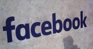 هل يمكن استغلال فيس بوك وتويتر لمعرفة تفاصيل حياتك حتى لو لم تستخدمها أبدا؟