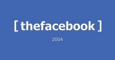 فيس بوك تشارك فى تحدى الـ 10 سنوات على الشبكة الاجتماعية
