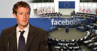 مارك زوكربيرج: 2.7 مليار شخص يستخدم فيس بوك وماسنجر وواتس آب شهريا