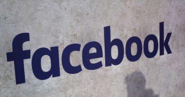 """خوفا على الأطفال.. مطالبات جديدة لفيس بوك بغلق تطبيق """"ماسنجر كيدز"""""""