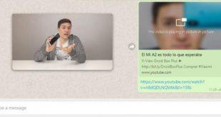 """واتس آب يدعم ميزة """"صورة داخل صورة"""" على إصدار الويب"""