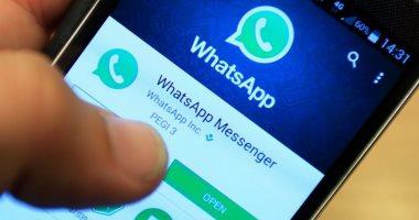 الآن يمكنك تأمين محادثاتك على واتس آب ببصمة اصبعك أو Face ID