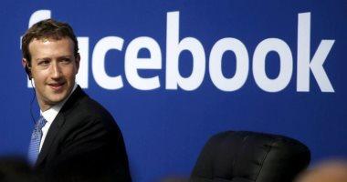"""تسرب حوار داخلى بين """"مارك زوكربيرج"""" الرئيس التنفيذى لشركة فيس بوك، وباقى المديرين التنفيذيين للشركة عبر الإنترنت، حيث تضمنت التسريبات مذكرة سرية للغاية ترجع إلى عام 2012 والتى تشرح بالتفصيل العديد من المسائل المتعلقة بسياسات الخصوصية الخاصة بالشبكة الاجتماعية."""