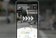 جوجل تختبر تقنية الواقع المعزز بخرائطها