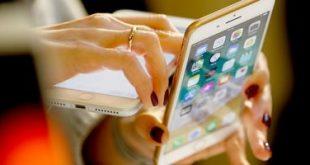 حماية تطبيقات الايفون برقم سري