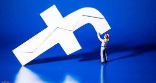 فيسبوك والسعادة.. دراسة تكشف السر