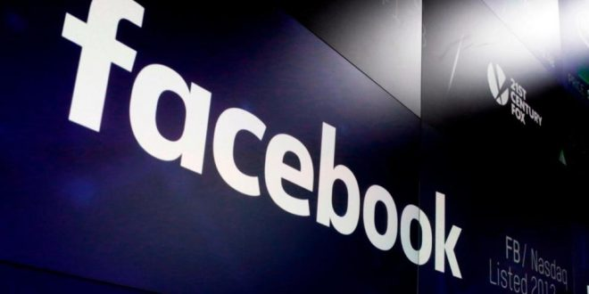 فيس بوك يستحوذ على فريق كبير من مطورى التشفير المحترفين