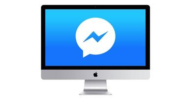 من تدرج ألوان الدردشة لتقليل الأيقونات.. هكذا غيرت فيس بوك تصميم ماسنجر