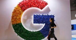 بعد الأجهزة والموبايلات.. هل تخطط جوجل لاقتحام عالم الألعاب؟