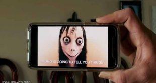 """بعد أزمة الأطفال.. يوتيوب يزيل إعلانات """"مومو"""" من جميع مقاطع الفيديو"""