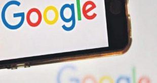 جوجل تطلق تطبيقا لتعليم القراءة لطلبة المدارس الابتدائية