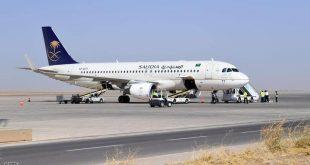 """5 تطبيقات """"مجانا"""" لركاب الخطوط السعودية"""