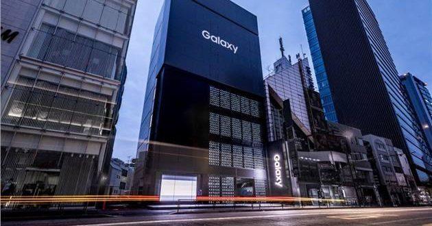 سامسونج تفتتح أكبر متجر لها في طوكيو يأتى بإسم Galaxy Harajuku