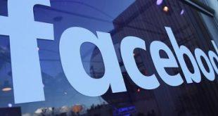 فيس بوك تطور طائرات بدون طيار فى حجم الطيور لتوصيل الإنترنت