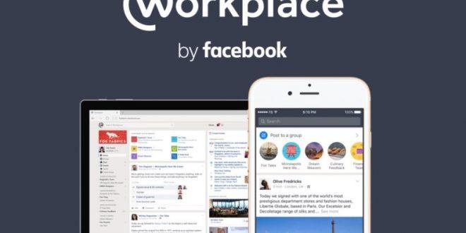 """خدمة """"Workplace """" من فيس بوك تصل إلى 2 مليون مشترك"""