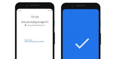 جوجل تتيح الاعتماد على هواتف أندرويد كمفتاح أمان