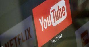 جوجل ترفع سعر اشتراك يوتيوب تي في