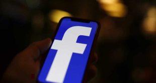 """دراسة تؤكد أن """"فيسبوك"""" مقبرة إلكترونية بحلول عام 2070"""