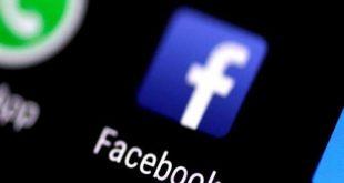 إكراما للموتى.. فيس بوك يطلق مزايا جديدة لإدارة حسابات المتوفين