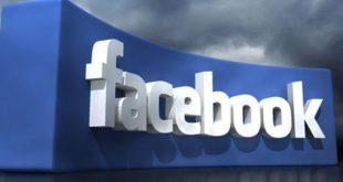 """مارك زوكربيرج: """"وضع قواعد للإعلانات السياسية ليس من مهام فيس بوك"""""""