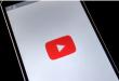 """يوتيوب يتيح """"وضع صورة داخل صورة"""" لجميع المستخدمين خارج الولايات المتحدة"""