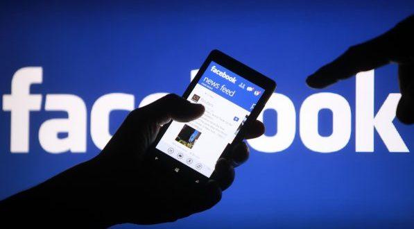 """فيسبوك تفسر لمستخدميها سبب ظهور منشورات دون غيرها فى الـ""""نيوز فيد"""""""