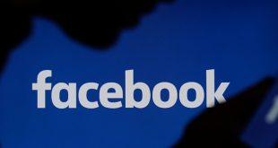 """""""فيس بوك"""" يتعاون مع موقع للتعلم عبر الإنترنت لدعم أبحاث الذكاء الاصطناعى"""