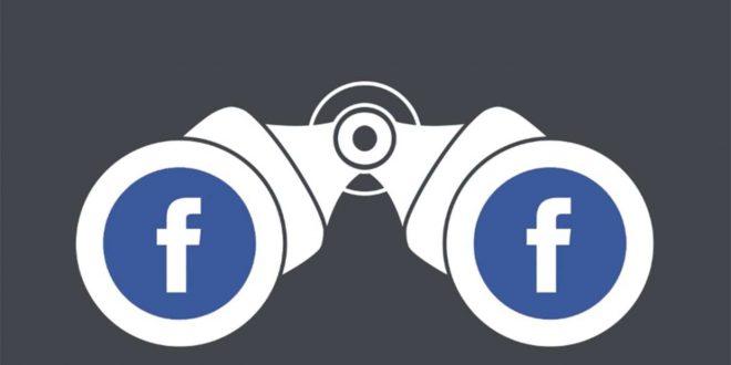 فيسبوك تقرّ بجمع بيانات 187 ألفا استخدموا تطبيقا محظورا
