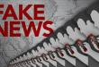 86% من مستخدمي الإنترنت ضحية الأخبار المضللة
