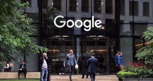 جوجل تخطط لطرح خدمة واى فاى عامة عالية السرعة