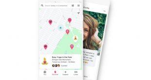 جوجل تطور شبكة تواصل اجتماعي جديدة لمنافسة فيس بوك