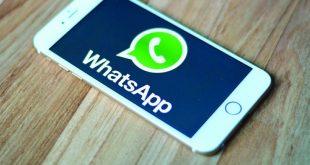 واتس آب يصل للهواتف الذكية بنظام التشغيل KaiOS